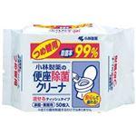 (まとめ)小林製薬 便座除菌クリーナーティッシュ 詰替用【×10セット】