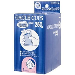 サンナップ 封筒型うがいカップ90mL 250枚×20箱 - 拡大画像