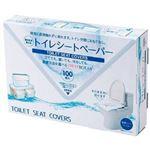 (まとめ)サンナップ 箱のまま使えるトイレシートペーパー 100枚【×10セット】