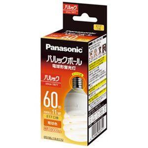 (まとめ)Panasonic 電球型蛍光灯D60形 電球色 EFD15EL11EE17F2【×3セット】 - 拡大画像