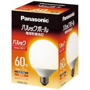 (まとめ)Panasonic 電球型蛍光灯 G60形 電球色 EFG15EL11EF2【×3セット】 - 拡大画像