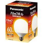 (まとめ)Panasonic 電球型蛍光灯 G60形 電球色 EFG15EL11EF2【×5セット】