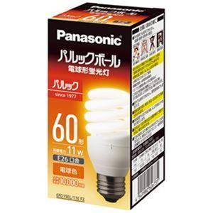 (まとめ)Panasonic 電球型蛍光灯 D60形 電球色 EFD15EL11EF2【×3セット】 - 拡大画像