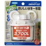 (まとめ)クリタック 蛇口直結型浄水器 ロカシャワーMX【×5セット】