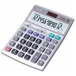 カシオ計算機 実務エコ電卓 DS-20WK