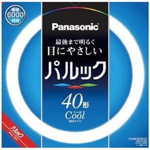 (まとめ)Panasonic 丸形蛍光灯 40W FCL40ECW38XF2 1個【×3セット】 - 拡大画像