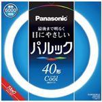 (まとめ)Panasonic 丸形蛍光灯 40W FCL40ECW38XF2 1個【×3セット】