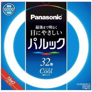 (まとめ)Panasonic 丸形蛍光灯 32W FCL32ECW30XF2 1個【×3セット】 - 拡大画像