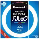 (まとめ)Panasonic 丸形蛍光灯 32W FCL32ECW30XF2 1個【×3セット】