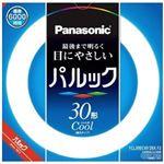 (まとめ)Panasonic 丸形蛍光灯 30W FCL30ECW28XF2 1個【×3セット】
