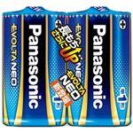 (まとめ)Panasonic 乾電池エボルタネオ単1形 2本入 LR20NJ/2SE【×10セット】
