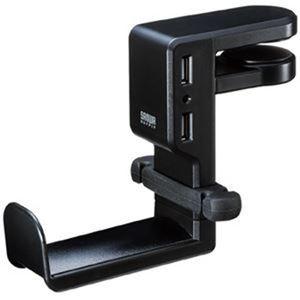 (まとめ)サンワサプライ 回転式ヘッドホンフック PDA-STN29BK【×3セット】 - 拡大画像