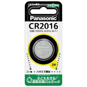 (まとめ)Panasonic リチウムコイン電池 CR2016P【×100セット】 - 拡大画像