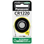 (まとめ)Panasonic リチウムコイン電池 CR1220P【×30セット】