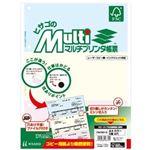 (まとめ)ヒサゴ マルチ帳票 A4 3色 3面6穴100枚 FSC2013【×10セット】