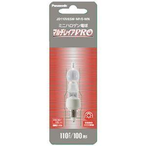 (まとめ)Panasonic マルチレイアPro 100形 65W JD110V65WNPEWN【×5セット】 - 拡大画像
