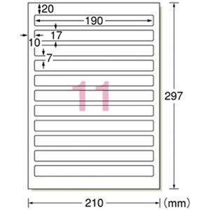 (まとめ)エーワン ファイル背ラベル190×17 31425【×10セット】 - 拡大画像