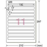 (まとめ)エーワン ファイル背ラベル190×17 31425【×3セット】