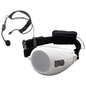 TOA ハンズフリー拡声器 ホワイト ER-1000A-WH - 拡大画像
