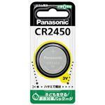 (まとめ)Panasonic パナソニック リチウム電池 CR2450【×100セット】