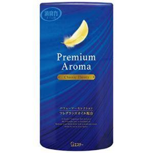 (まとめ)エステー トイレの消臭力PremiumAroma Cセオリー【×30セット】 - 拡大画像