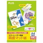 (まとめ)プラス カラーレーザー用紙PP-120WX-T【×10セット】