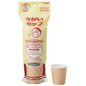 (まとめ)サンナップ うがいカップ 90mL 20個【×100セット】 - 拡大画像