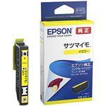 (まとめ)エプソン インクカートリッジSAT-Yイエロー【×10セット】