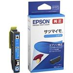 (まとめ)エプソン インクカートリッジSAT-Cシアン【×10セット】