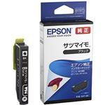 (まとめ)エプソン インクカートリッジSAT-BKブラック【×10セット】