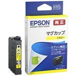 (まとめ)エプソン インクカートリッジMUG-Yイエロー【×10セット】
