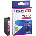 (まとめ)エプソン インクカートリッジMUG-Mマゼンタ【×3セット】