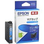 (まとめ)エプソン インクカートリッジMUG-Cシアン【×3セット】
