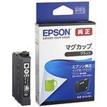 (まとめ)エプソン インクカートリッジMUG-BKブラック【×3セット】