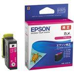 (まとめ)EPSON インクカートリッジKAM-M マゼンタ【×3セット】