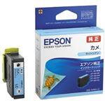 (まとめ)EPSON インクカートリッジKAM-LC ライトシアン【×3セット】