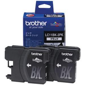 (まとめ)ブラザー インクカートリッジ LC11BK-2PK 黒2個【×3セット】 - 拡大画像
