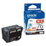 EPSON インクカートリッジ ICBK76 ブラック