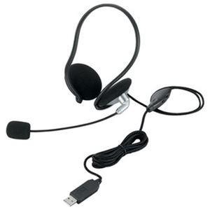 (まとめ)エレコム USBヘッドセットネックバンドHS-NB05USV【×3セット】 - 拡大画像