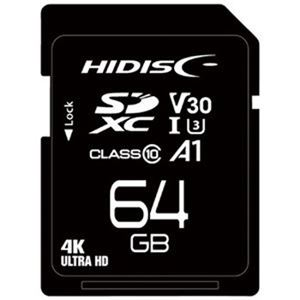 (まとめ)HIDISC SDXCカード 64GB HDSDX64GCL10V30【×5セット】 - 拡大画像
