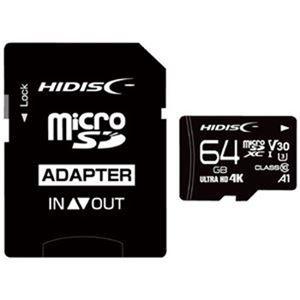 (まとめ)HIDISC microSDXCカード 64GB HDMCSDX64GCL10V30【×3セット】 - 拡大画像