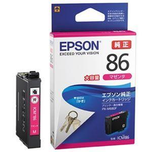 (まとめ)EPSON IJカートリッジICM86マゼンタ【×5セット】 - 拡大画像