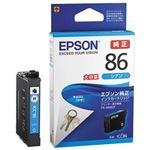 (まとめ)EPSON IJカートリッジICC86シアン【×5セット】