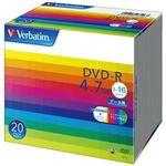 (まとめ)Verbatim Japan DVD-R  4.7GB  DHR47JP20V1 20枚【×5セット】