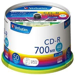 (まとめ)Verbatim Japan CD-R  700MB  SR80FC50V1 50枚【×5セット】 - 拡大画像