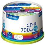 (まとめ)Verbatim Japan CD-R  700MB  SR80FC50V1 50枚【×5セット】