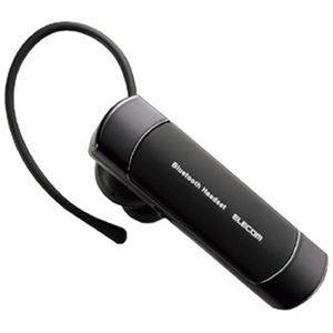 (まとめ)エレコム Bluetoothイヤーフック LBT-HS20MMPBK【×5セット】 - 拡大画像