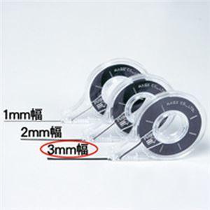(まとめ)マグエックス ホワイトボード罫引きテープ MZ-3 3mm【×10セット】 - 拡大画像