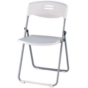CMC 折りたたみ椅子/会議椅子 【ホワイトグレー】 FC-802