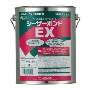 スミノエ シーザーボンド EX3 3Kg缶